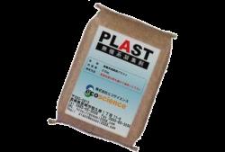 PLAST画像2